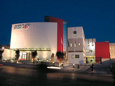 HSBC - Architecture Services